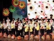 越南关注保障贫困儿童和少数民族儿童的平等发展