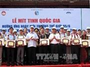 越南政府副总理阮善仁出席2013年越南环境奖颁奖仪式