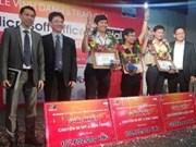 越南三名学生将参加微软国际办公软件核心技能大赛总决赛
