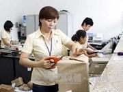 河内市力争至2020年邮政电信发展水平位居全国第一