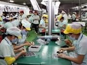 韩国信息技术企业看好越南市场