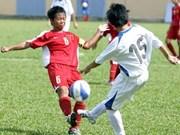 2013年亚洲U14女足锦标赛东南亚赛区:越南队夺冠