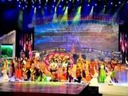 2013年第五届越南广南遗产节在会安古城开幕