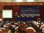 九龙江三角洲加大贸易与投资促进工作力度