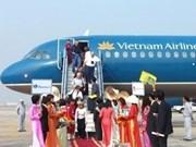 越航正式开通新两条至柬韩国际直达航线