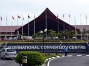 东盟高级官员会议在文莱召开审查第46届东盟外长会议的筹备工作