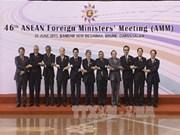 第46届东盟外长会议强调东海的和平与安全