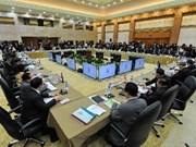 东盟加三及东盟加一会议高度评价东盟与各伙伴国关系