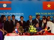 越南与老挝加强劳务与社会福利领域的合作