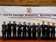 文莱新闻媒体特别关注报道第46届东盟外长会议的相关信息