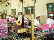 越南VINAMILK获许进入美国市场