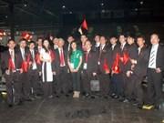 越南参加第42届世界技能大赛