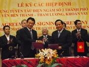亚行帮助越南胡志明市发展交通基础设施