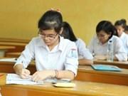 越南全国第一批高考安全顺利进行