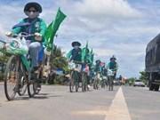 第六届骑自行车穿越越南活动正式启动