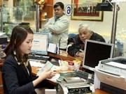 越南政府出台国有企业财政监管条例