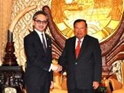 老挝和印度尼西亚加强双边合作