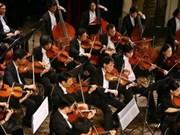 越南国家交响乐团赴意大利演出