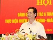 阮晋勇总理:越南力争完成2013年国家财政预算目标