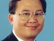 中国香港与泰国建立跨境外汇交易同步交收联网