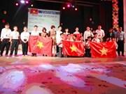 2013年国际数学竞赛:越南队获3枚金牌