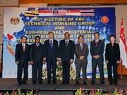 东盟领导人论坛:面向2015年建成东盟经济共同体