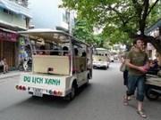 河内市拟建传统美食街区