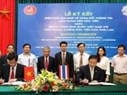越南与泰国合作防范打击洗钱犯罪活动