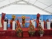 越南宜山石油炼化项目海洋工程疏浚项目开始施工