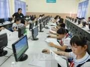 亚行协助越南有效展开区域合作