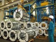 今年上半年越南工业生产指数释放积极信号