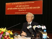 越南着重培养后备高级管理干部队伍