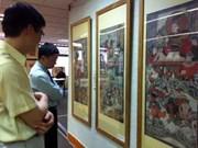 越南在法国举办民间画图展览会