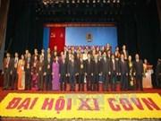 越南工会第11次大会隆重开幕