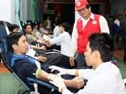 越南南定省近3000人参加无偿献血活动