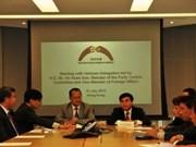 越南与香港加强合作 推动环北部湾经济圈发展