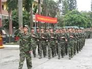 越南首都河内司令部一直完成任何任务