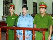 """越南海防市仙浪县""""故意杀人、妨害执行公务罪""""案件复审结束"""
