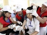 全国第4次红十字会志愿者和青少年夏令营开幕