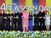 东盟会旗升旗仪式在马来西亚举行