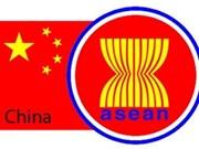 东盟—中国高层论坛:进一步加强东盟中国合作关系