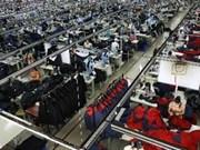 《跨太平洋伙伴关系协议》——越南纺织服装业的挑战