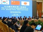 中日韩三国扩大自由贸易协定谈判规模