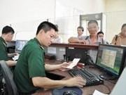广宁省北风生国际口岸跨部门联合检查站落成