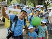 越南胡志明市举行为橙毒剂受害者募捐慈善活动