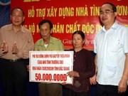 越南政府副总理慰问北江省橙毒剂受害者