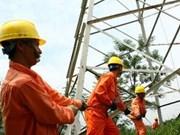 越南电力产业面向满足国内用电需求的目标
