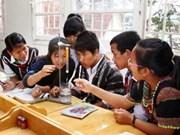 西原地区新建55所少数民族寄宿制学校
