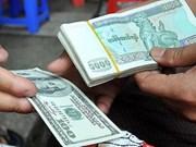 缅甸银行间外汇交易制度正式启动