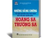 《越南对黄沙和长沙群岛两群岛拥有主权的依据》一书问世